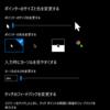 Windows 10 May 2019 Updateキターー