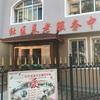 中国の介護施設は日本方式だった