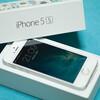 iPhone5sとiPhoneSEの重さを比較!大きさは同じだけど、重量はどのように変化したのか。