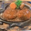 【御殿場】炭火焼きレストランさわやか  〜大人気のげんこつハンバーグ〜