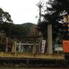 【佐賀県有田町】陶山神社