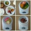【1歳~2歳児が食べる量と栄養バランス】 グラム付き計測写真と献立7例