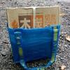 木炭の箱とIKEAイケアの袋がシンデレラフィット