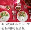 【レシピ付き】記念日やハレの日におすすめ!お肉ゴロゴロビーフシチュー
