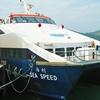 【香港:南丫島】 ラマ島から香港島 中環へ帰る♬ 索罟灣フェリーピアでの乗船や中環ピアでの下船の様子など