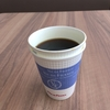 コーヒー辞められるかもしれない。