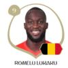 ベルギーの9番ルカクとは誰?【サッカーロシアワールドカップ】身長や所属クラブ