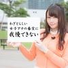 テレビ朝日の女子アナ番宣「今夜のテレ朝は?」にはさすがの俺でも我慢できなくなっている