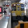 【鉄道ニュース】西武鉄道、2020年度鉄道事業設備投資計画を発表