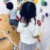 ボーネルンドの遊び場&遊び道具🌼おしゃれで快適な遊びの世界✨