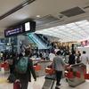 短時間で楽しめる福岡空港(周辺)のおすすめ観光スポットを紹介!