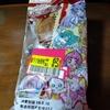 値引き 【第一パン トゥインクルプリキュア チョコパン】