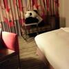 【台北】台北ノボテル桃園国際空港ホテル Novotel Taipei Taoyuan