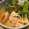 高田馬場『鶏白湯麺 蔭山』しこしこ麺(ラーメン7軒目)