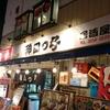 神田で気軽に使える大箱居酒屋、神田っこ