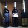 【赤ワイン】重みのある香りだけどスッキリとした飲みごこちのスペインワイン【コラル・デ・カナンパス】 赤なのに飲みやすくて注意