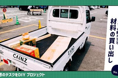【理想のデスクDIY#1】ホームセンターから材料を持ち帰るのも一苦労なのだ