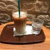 モリバコーヒーでアイスカフェラテ。