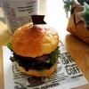 手作りホットドッグ&ハンバーガー de おうちランチ