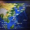 ベトナム旅行記①