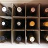 【安うまワイン】セールで買ったワインセット~ヴェリタスで12本セットを3つ買ってみた☆