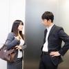 相談による心理効果で人間関係を良好にする方法!!