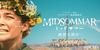 【洋画】「ミッドサマー〔2020〕」を観ての感想・レビュー