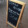 #ディズニー・アート展 の後、日本科学未来館5Fのレストラン行ったらまさかの20分待ち。近くに飲食店ないんだよなぁ。