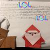 サンタへの手紙 返事はどうしようかな♡それにしても可愛い&おもしろすぎる笑