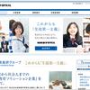 【株主優待】城南進学研究社(4720) からクオカードが到着! 安定の含み損