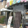 「喫茶店 オベハ」@守口