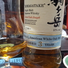 駒ケ岳 Sherry & American White Oak 2011 aged 3 years Cask Strength 57%