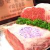 【オススメ5店】神戸(兵庫)にある鉄板焼きが人気のお店