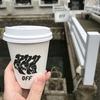 城崎温泉のカフェOFFでランチを・・・