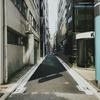 2021/04/24 (土) ヨドバシAkibaでスピーカーの選定