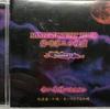 おうちでロック〜CD紹介⑦〜