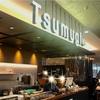 【Cafe Solare Tsumugi】定食も食べられるまったり和カフェ
