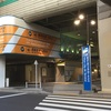 "【T-CAT】東京の""幻の玄関口""を探しに(2018.1.14)"