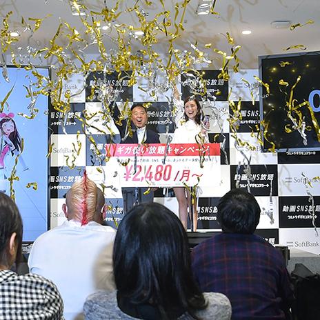 国内発売10周年!「iPhone XS」「iPhone XS Max」発売セレモニー開催、上戸彩さん、キズナアイさんも登場!