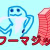 【MTG】第1回カジュアルマジック会