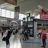 令和元年15発目、エアアジアで仙台。その1:セントレア第2ターミナル探訪。