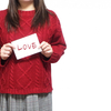 婚活で駆け引きは必要か?