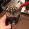 夏は上島珈琲店へ!大人の炭酸「冷珈ソーダ」で涼んでみては?
