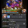 モンモン…モンスーン2