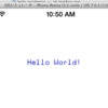 openFrameworks iOSでHello Worldさせてみた