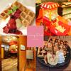 【オススメ5店】南郷・新札幌 白石・厚別・清田(北海道)にあるカフェが人気のお店