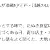 2021/1/22発売予定「作ってあげたい小江戸ごはん3 ほくほく里芋ごはんと父の見合い」 (角川文庫)