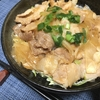 豚バラ肉と玉ねぎの生姜焼き丼