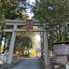 富士山最古の社、富士御室浅間神社を訪ねる