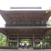 鎌倉 寺紋めぐり